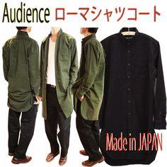 日本製☆Audience《パウーダースノーツイル ローマシャツコート》Made in JAPAN 2色