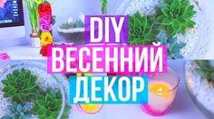 Nastya Tropicelle - YouTube