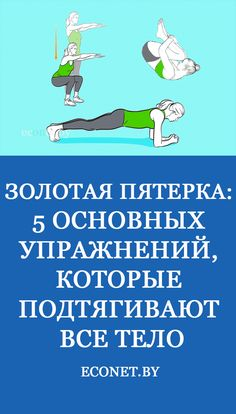 Body Workout At Home, At Home Workouts, Yoga Fitness, Exercise, Health, Sports, Fitness Exercises, Legs, Ejercicio