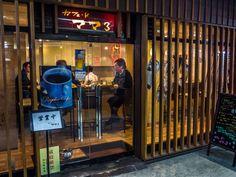 Asakusa Chikagai 10/11  ...cafés... #Asakusa, #Chikagai 2014-2015 © Grigoris A. Miliaresis