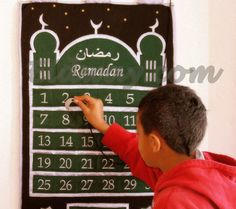 My kids love using the Ramadan Tracker, we had ours for 5 years now. It has become a tradition in our household alhamdulillah. Its from www.eidway.com