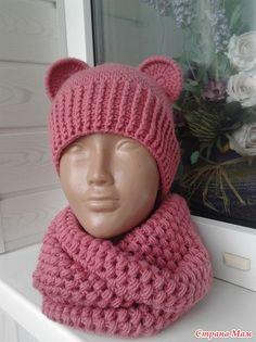 Шапки мишки с снудом Knitted Hats, Knitting, Tricot, Breien, Stricken, Weaving, Knits, Crocheting, Yarns