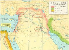 [摂理ブログ]無知の中の相克世界_地図