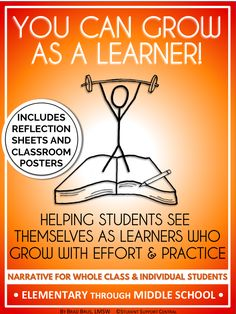 Growth mindset narrative/lesson for individual or classroom use!  Help students see themselves as learners who can grow even when it seems difficult...