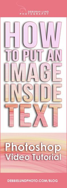 How to put an image inside text with Adobe Photoshop - Video Tutorial