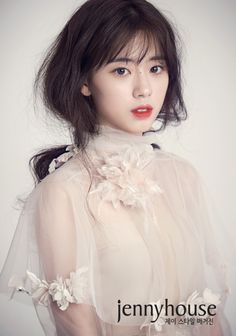 Fashion Art Design Layout 63 New Ideas Song Hye Kyo, Hot Girls, Girls Dream, Korean Girl, Asian Girl, Bts Girl, Ulzzang Girl, Amazing Photography, Asian Beauty