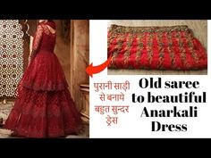 पुरानी साड़ी से बनाये बहुत सुन्दर ड्रेस Convert your old saree to beautiful Anarkali Dress - YouTube Indian Gowns Dresses, Day Dresses, Anarkali Dress, Anarkali Suits, 1920s Dress, Flapper Dresses, Diy Fashion Hacks, Netted Blouse Designs, Net Blouses
