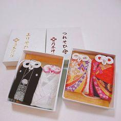 Japanese Temple, Japanese Art, Food Art Bento, Types Of Prayer, Diy And Crafts, Arts And Crafts, Japanese Wedding, Maneki Neko, Wedding Preparation