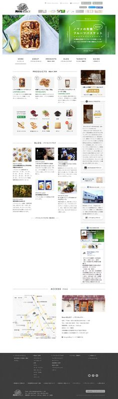 Nova SELECT ノヴァセレクト : 81-web.com【Webデザイン リンク集】