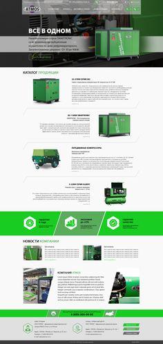 Дизайн сайта по продаже промышленного оборудования Template Web, Templates, Page Web, Ui Ux Design, Web Development, Coding, Marketing, Website, Digital