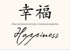 Chinese Symbol Happiness