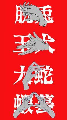 Anime Naruto, Anime Guys, Drawing Reference Poses, Art Reference, Manga Art, Manga Anime, Anime Boy Sketch, Anime Wallpaper Phone, Ecchi