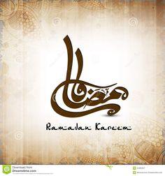 Ramadan Kareem Calligraphy Of text ramadan kareem