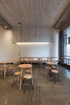 Frozen by a Thousand Blessings, Sth Yarra Stores | Kalliopi Vakras Architects