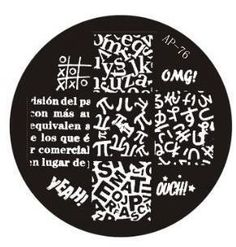 Cheap plate nail art, Buy Quality plates nail directly from China stamping plates nail art Suppliers: 1pc Cute Letters Characters Round Stamping Metal Plate Nail Art New Coming AP76