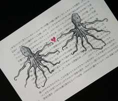 A bit of wiggly, undersea love for summer ~  Octopus Love print on salvaged Japanase book page, by CrowBiz