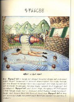 "From Rizzoli's ""Codex Seraphinianus"". Learn more: http://www.rizzoliusa.com/book.php?isbn=9780847842131"