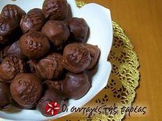 Γινονται πολυ γρηγορα... Chocolate Caramels, Chocolate Truffles, Bazaar Ideas, Greek Recipes, Sweet Tooth, Deserts, Food And Drink, Cooking Recipes, Sweets