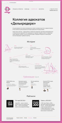 Сайт коллегии адвокатов «Делькредере»