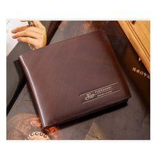 Vintage genuine leather Men Short Wallets-Brown cross-section - Intl