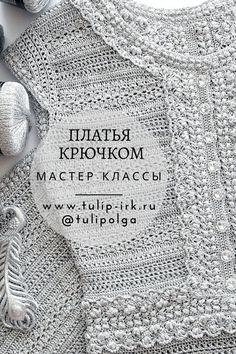 Crochet Jacket, Crochet Cardigan, Knit Crochet, Vanessa Montoro, Crochet Bookmarks, Crochet Stitches Patterns, Crochet Woman, Crochet Round, Crochet Fashion
