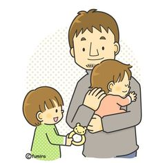 D is for Daddy Cute Love Cartoons, Cute Cartoon, Family Illustration, Watercolor Illustration, Cartoon Familie, Baby Coloring Pages, Happy Art, Family Gifts, Pre School