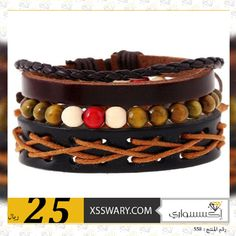 26eabf27f54a3 1 set leather Bracelets men for women charm Cuff jewelry wood bead chain  punk Multi-layer Vintage Weave Wrap accessories