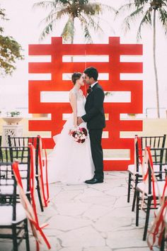 Red Double Happiness Backdrop // Creative Wedding Backdrops: A Styled Shoot