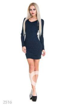6ce0def5936 Синее трикотажное платье с люрексом и V-образными вырезами