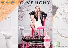 "Романтика электрической розы. Скоро. Givenchy Eaudemoiselle Rose a la Folie - 25 Января 2016 - Проект ""Ваш-Аромат.ру"": духи, парфюмерия, тестеры"