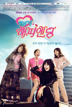 One More Happy Ending - This drama is hilarious from the very beginning! I love it! Jang Na Ra is doing great!