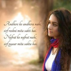 Ek villain Siddarth malhotra and shraddha kapoor. Love Song Quotes, Love Songs Lyrics, Song Lyric Quotes, Movie Quotes, Life Quotes, Joker Quotes, Heart Quotes, Couple Quotes, Bollywood Love Quotes