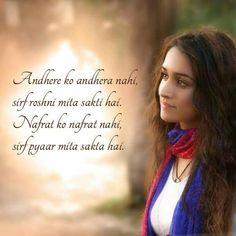 Woawww....beautiful saying