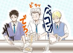 Bokuto Koutaro, We Dont Talk, Volleyball Anime, Haikyuu Characters, Haikyuu Anime, Memes, Twitter, Cartoon, Make It Yourself