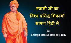 स्वामी जी का विश्व प्रसिद्द शिकागो भाषण हिंदी Swami Vivekananda Famous Speech in Hindi At Chicago Famous Speeches, Festival Image, Swami Vivekananda, Chicago, History, Quotes, September, Movie Posters, Movies