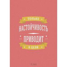 Фотография: Декор, Принты, Фото  Принт «Только настойчивость приводит к цели» by Павел Шиманский   на InMyRoom.ru