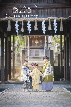 虫かご♪ の画像|たくさんのえがおをHarvest♪ Asian Love, Asian Kids, Asian Babies, Japanese Babies, Cute Japanese, Japanese Fabric, Japanese Kimono, Geisha Japan, Japan Landscape