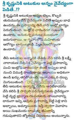 Krishna Mantra, Krishna Quotes, Vedic Mantras, Hindu Mantras, Hindu Vedas, Telugu Inspirational Quotes, Hanuman Chalisa, Astrology Books, Hindu Rituals