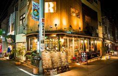 O Shimokitazawa de Tóquio ganha vida à noite