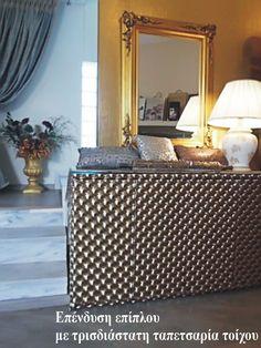 Τα έργα μας Mirror, Furniture, Home Decor, Decoration Home, Room Decor, Mirrors, Home Furnishings, Home Interior Design, Home Decoration