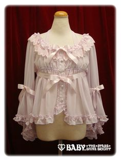 Baby the Stars Shine Bright - Angel's Gentle Whisper of the Heavenly Holy Night Melody Raphael blouse