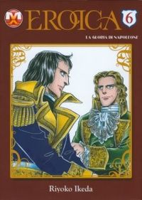 Eikou no Napoleon – Eroica Volume 6 (magic press edition) Princess Zelda, Fictional Characters, Magic, Napoleon, Fantasy Characters