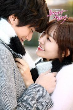 Sung Joon and Kim So Yeon - 'I Need Romance 3' Great romantic drama, got my attention from the start. So far 9 out of 10. Watch it.