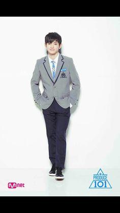 Lee Eui Woong Produce 101 Season 2