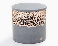 Beautiful metal & concrete #ArabicCalligraphy stools by Iyad Naja