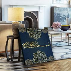 Modern Islamic Wall Art framed canvas Quran Bism allah gold blue arabic muslim calligraphy new Home Decor wedding gift for man women Islamic Decor, Islamic Wall Art, Arabic Calligraphy Art, Arabic Art, Calligraphy Wallpaper, Framed Wall Art, Framed Canvas, Islamic Art Pattern, Islamic Paintings