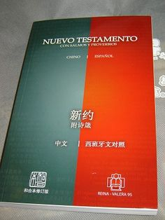 Chinese & Spanish Diglot Nt W/P (Chinese Edition) What Is Bible, Bible Society, All Languages, Spanish, Chinese, Foreign Language, Videos, Will And Testament, Spanish Language