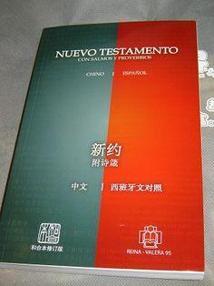 Chinese & Spanish Diglot Nt W/P (Chinese Edition)