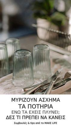 Μυρίζουν τα ποτήρια άσχημα ενώ τα έχεις πλύνει; Δες τι να κάνεις Tips & Tricks, Crochet Videos, How To Make, Food, Essen, Meals, Yemek, Eten