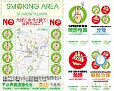 Economy 東京都、愛知県、兵庫県といった全国各地の商店街で分煙への取り組みが進んでいる。いずれも商店街の自主的な取り組みで、行政による規制とは一線を画す。多様な人や店が混在する商店街で、訪れる人全てに満足してもらうための試みが続く。